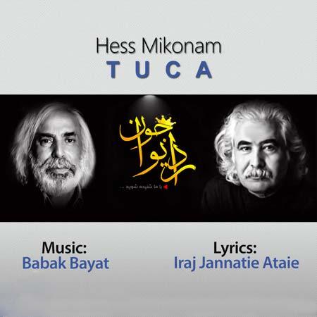 http://dl.rasanejavan.com/RadioJavan%201395/khordad%2095/23/pnsa_hes-mikonam.jpg