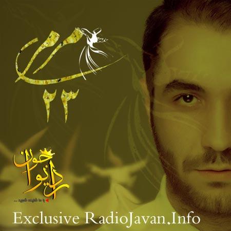 http://dl.rasanejavan.com/RadioJavan%201395/khordad%2095/23/yv34_23-mar-mari.jpg