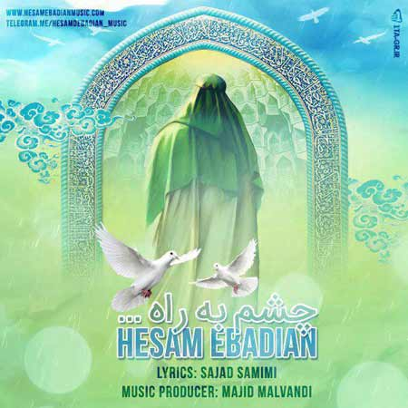 Index of /RadioJavan 1395/khordad 95/24/