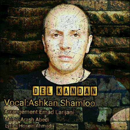 http://dl.rasanejavan.com/RadioJavan%201395/khordad%2095/24/x6zo_ashkan-shamloo---del-kandan.jpg