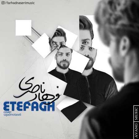 http://dl.rasanejavan.com/RadioJavan%201395/khordad%2095/26/8l5v_naseri.jpg