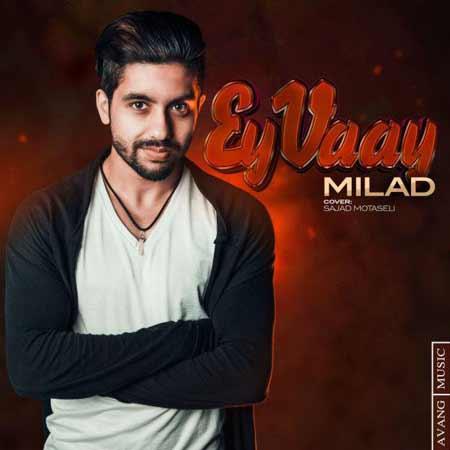 http://dl.rasanejavan.com/RadioJavan%201395/khordad%2095/27/61wp_milad.jpg