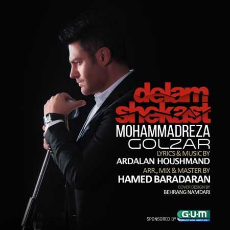 http://dl.rasanejavan.com/RadioJavan%201395/khordad%2095/28/i4sa_mohammadreza-golzar---delam-shekast.jpg