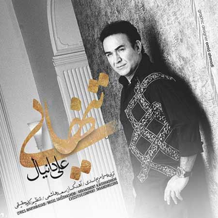 http://dl.rasanejavan.com/RadioJavan%201395/khordad%2095/28/ia76_ali-danial---tanhaei.jpg