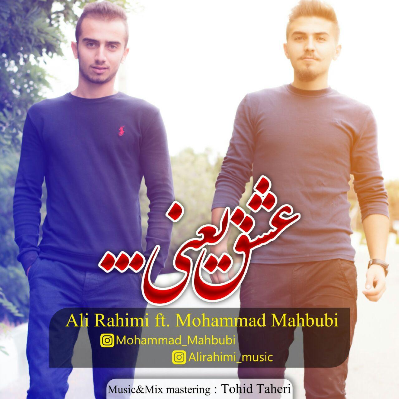 http://dl.rasanejavan.com/RadioJavan%201395/khordad%2095/29/eshgh%20yani.jpg