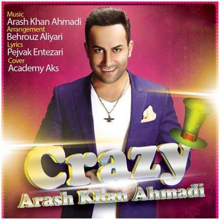 http://dl.rasanejavan.com/RadioJavan%201395/khordad%2095/30/7fij_arash.jpg