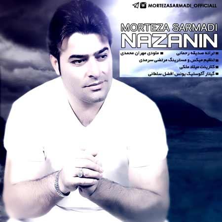 http://dl.rasanejavan.com/RadioJavan%201395/khordad%2095/31/pl6p_nazanin.jpg