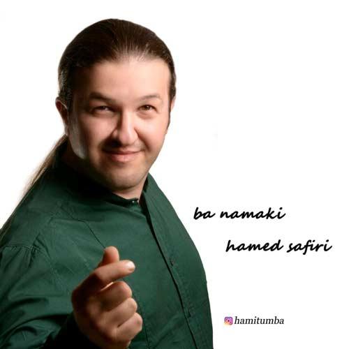 http://dl.rasanejavan.com/RadioJavan%201395/tir%2095/01/ehic_hamed-safiri---ba-namaki.jpg