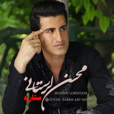 http://dl.rasanejavan.com/RadioJavan%201395/tir%2095/02/Mohsen-Lorestani-Setareh-400x400.jpg