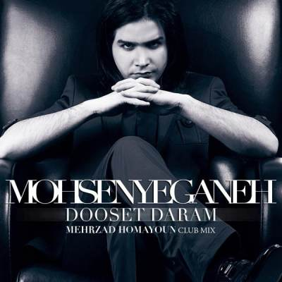 http://dl.rasanejavan.com/RadioJavan%201395/tir%2095/02/Mohsen-Yeganeh-Doset-Daram.jpg