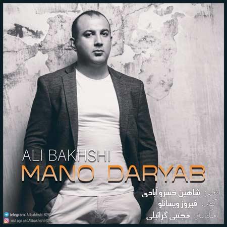 http://dl.rasanejavan.com/RadioJavan%201395/tir%2095/02/n/o7jb_ali-bakhshi.jpg