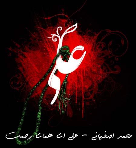http://dl.rasanejavan.com/RadioJavan%201395/tir%2095/07/6lrg_alii.jpg
