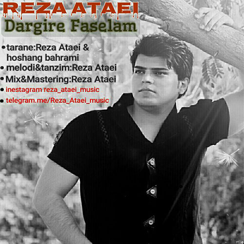 http://dl.rasanejavan.com/RadioJavan%201395/tir%2095/07/Reza-Ataei-Dargire.jpg