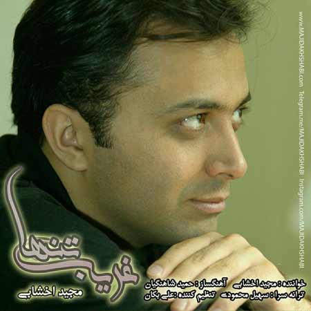 http://dl.rasanejavan.com/RadioJavan%201395/tir%2095/07/eiba_majid-akhshabi---gharibe-tanha.jpg
