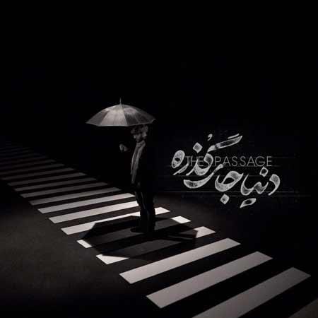 http://dl.rasanejavan.com/RadioJavan%201395/tir%2095/08/on1h_azimi.jpg