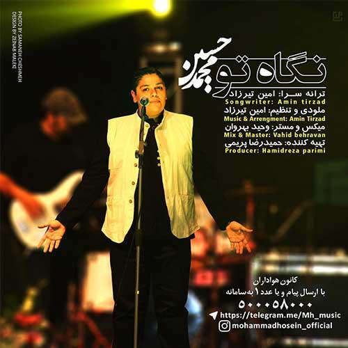 http://dl.rasanejavan.com/RadioJavan%201395/tir%2095/10/n/mohammmad.jpg