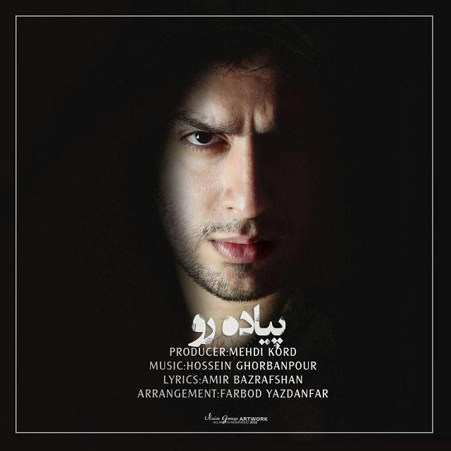 http://dl.rasanejavan.com/RadioJavan%201395/tir%2095/11/Hossein%20Ghorbanpour%20-%20Piade%20Ro.jpg