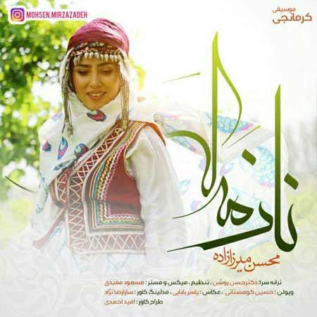 http://dl.rasanejavan.com/RadioJavan%201395/tir%2095/11/mxgg_mohsen-mirzazadeh---naz-meke.jpg