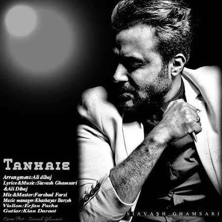 http://dl.rasanejavan.com/RadioJavan%201395/tir%2095/11/nooc_siyavash-ghamsari.jpg
