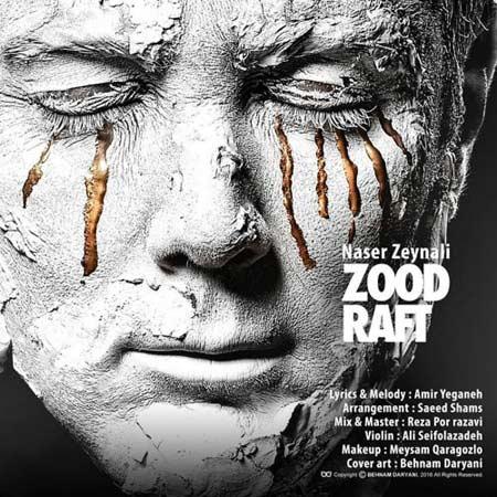 http://dl.rasanejavan.com/RadioJavan%201395/tir%2095/12/eoy_naser-zeynali---zood-raft.jpg