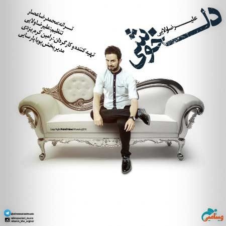 http://dl.rasanejavan.com/RadioJavan%201395/tir%2095/12/o3w2_alireza-valaei-delkhoshi.jpg