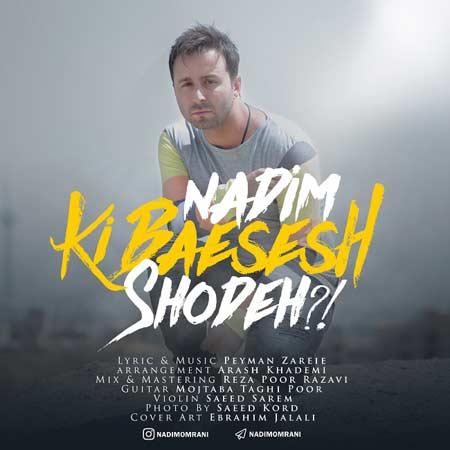 http://dl.rasanejavan.com/RadioJavan%201395/tir%2095/12/xgis_nadim---ki-baesesh-shodeh.jpg