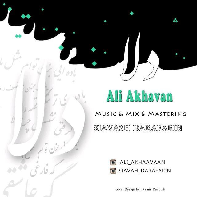 http://dl.rasanejavan.com/RadioJavan%201395/tir%2095/13/Ali%20Akhavan%20-%20Dela.jpg