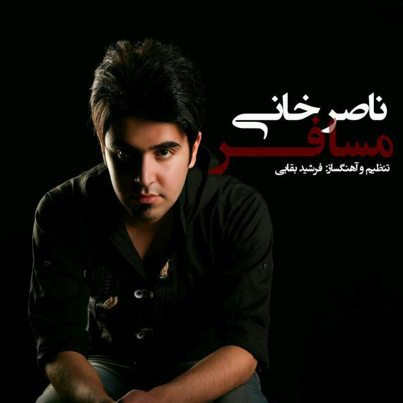 http://dl.rasanejavan.com/RadioJavan%201395/tir%2095/13/Naser%20Khani%20-%20Mosafer.jpg