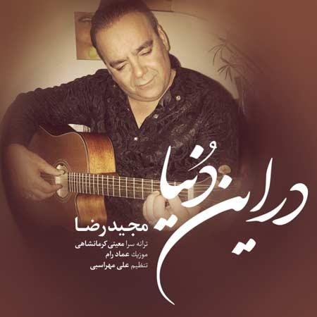 http://dl.rasanejavan.com/RadioJavan%201395/tir%2095/14/sj8m_majid-reza---dar-in-donya.jpg