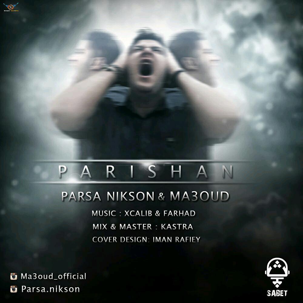http://dl.rasanejavan.com/RadioJavan%201395/tir%2095/16/Album%202.jpg