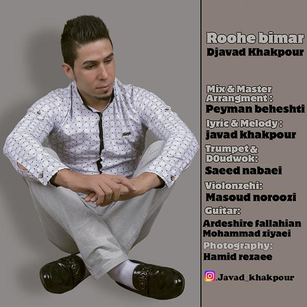 http://dl.rasanejavan.com/RadioJavan%201395/tir%2095/16/n/Javad%20Khakpour%20-%20Roohe%20Bimar.jpg