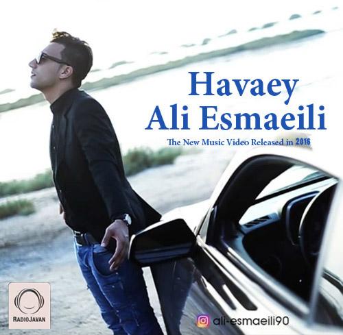 http://dl.rasanejavan.com/RadioJavan%201395/tir%2095/18/3ixr_ali-esmaeili-cover-radio.jpg