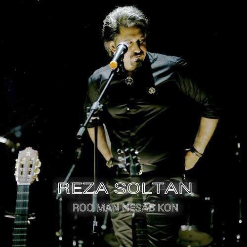 http://dl.rasanejavan.com/RadioJavan%201395/tir%2095/18/Reza-Soltan.jpg