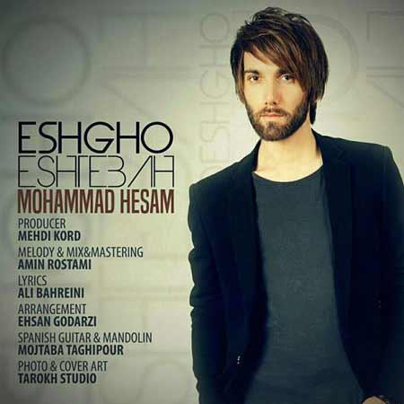 http://dl.rasanejavan.com/RadioJavan%201395/tir%2095/22/n/pjxp_mohammad-hesam---eshgho-eshtebah.jpg