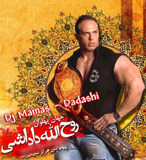 http://dl.rasanejavan.com/RadioJavan%201395/tir%2095/24/1o94_dadashi.jpg