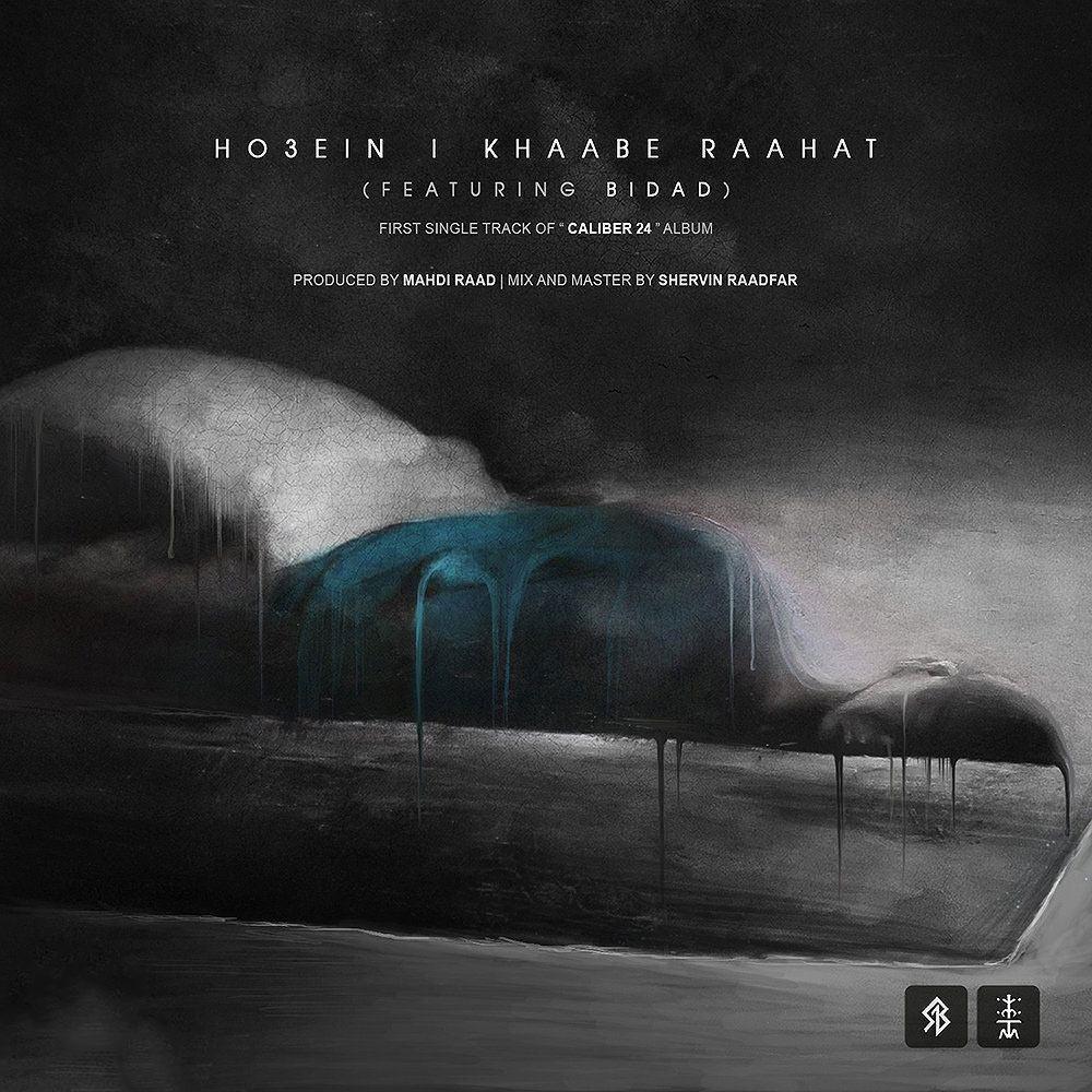 Ho3ein - Khaabe Rahat (Ft Bidad).jpg (1000×1000)