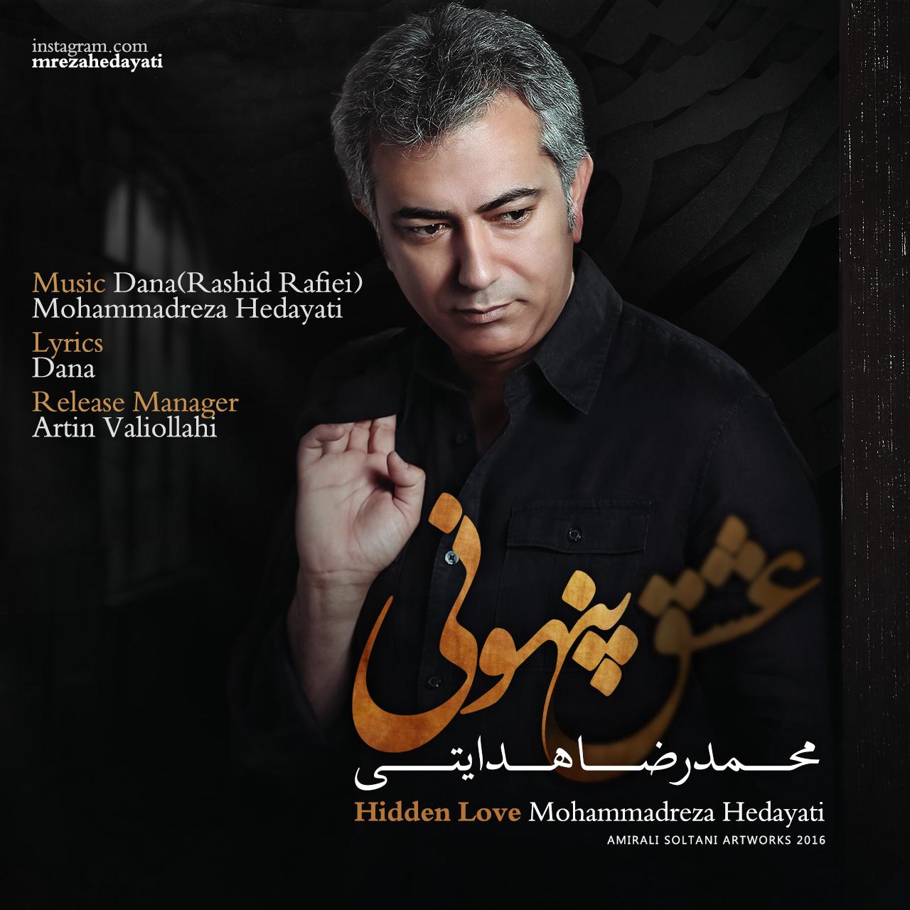Mohammadreza Hedayati - Eshghe Penhooni.jpg (1280×1280)