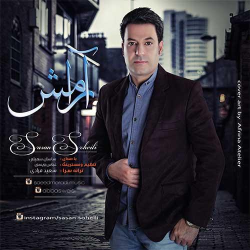 http://dl.rasanejavan.com/RadioJavan%201395/tir%2095/26/sasan-soheili.jpg