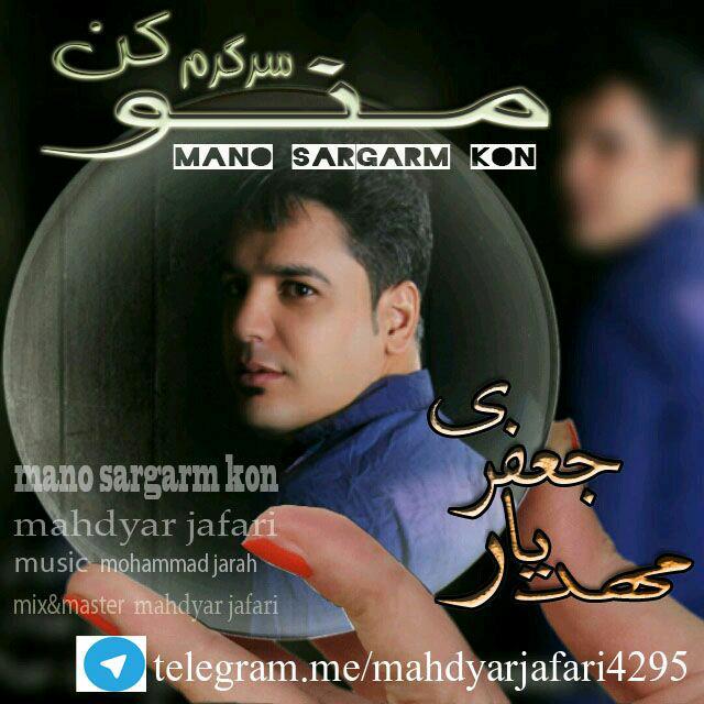 http://dl.rasanejavan.com/RadioJavan%201395/tir%2095/30/mahdiyar.jpg