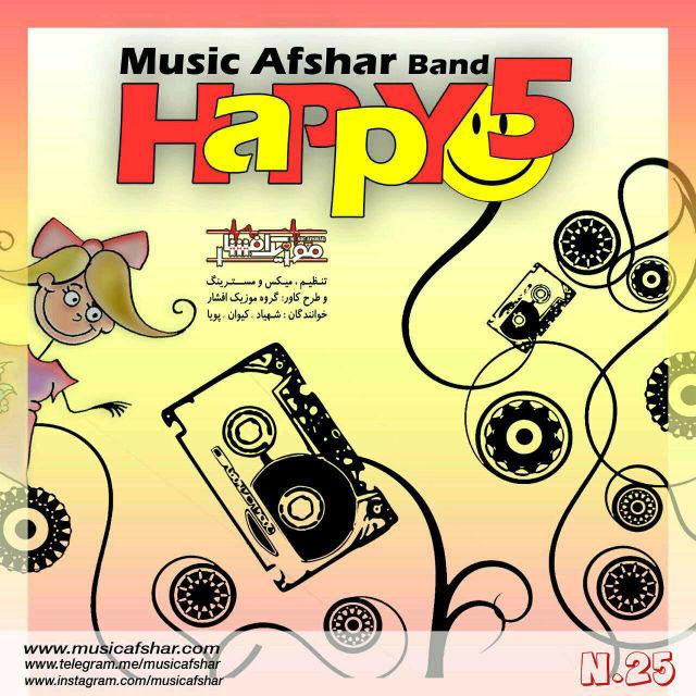 http://dl.rasanejavan.com/RadioJavan%201395/tir%2095/30/n/Music%20Afshar%20-%20Happy%205.jpg