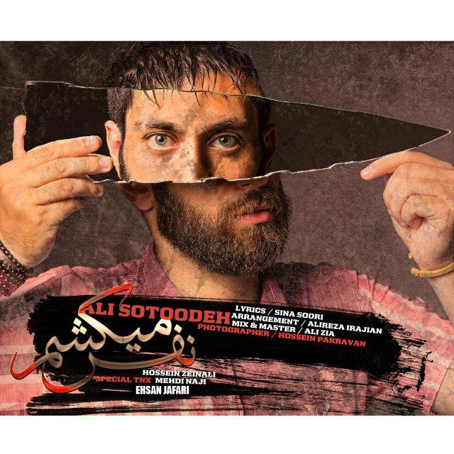 http://dl.rasanejavan.com/RadioJavan%201395/tir%2095/31/Ali%20Sotoodeh%20-%20Nafas%20Mikesham.jpg