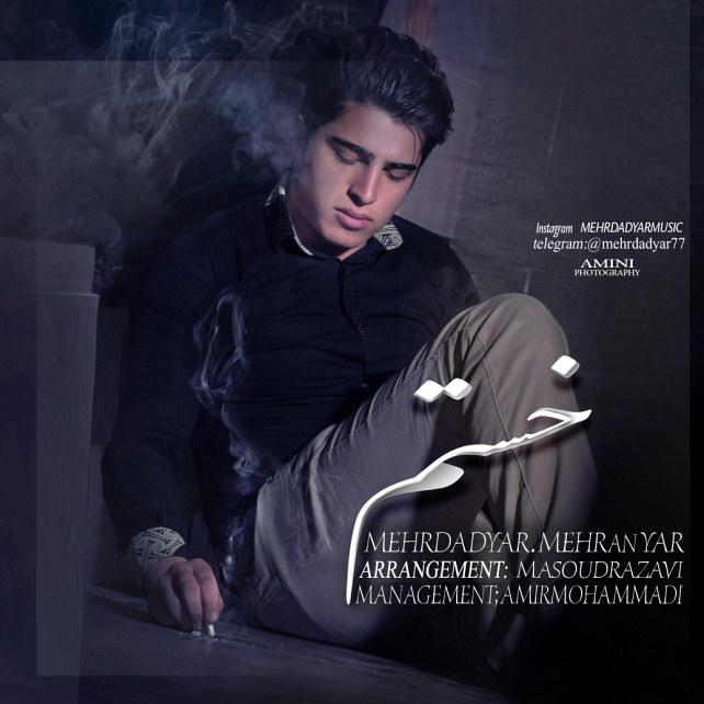 http://dl.rasanejavan.com/RadioJavan%201395/tir%2095/31/Mehrdad%20Yar%20%26%20Mehran%20Yar%20-%20Khastam.jpg