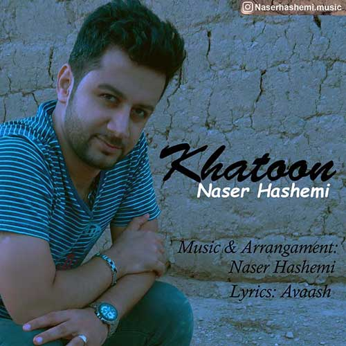 http://dl.rasanejavan.com/RadioJavan%201396/Aban%2096/02/Naser-Hashemi---Khatoon.jpg