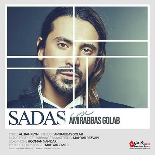 http://dl.rasanejavan.com/RadioJavan%201396/Aban%2096/04/Amir-Abbas-Golab-Sadas.jpg