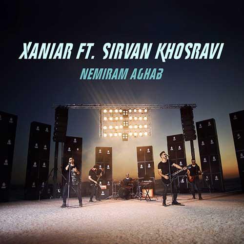 http://dl.rasanejavan.com/RadioJavan%201396/Aban%2096/04/new/Xaniar-Khosravi-Ft.-Sirvan-Khosravi-Nemiram-Aghab.jpg