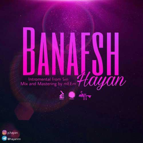 http://dl.rasanejavan.com/RadioJavan%201396/Aban%2096/11/Banafsh.jpg