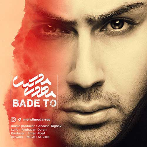http://dl.rasanejavan.com/RadioJavan%201396/Aban%2096/11/Mehdi-Modarres-Bade-To.jpg
