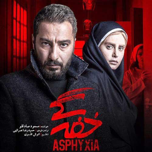 http://dl.rasanejavan.com/RadioJavan%201396/Aban%2096/14/Masoud-Sadeghloo-Khafegi.jpg