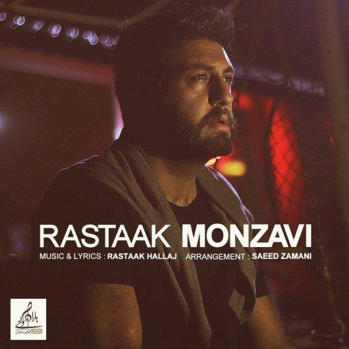 http://dl.rasanejavan.com/RadioJavan%201396/Aban%2096/16/rastak.jpg
