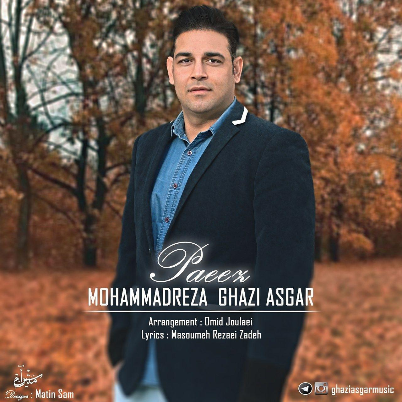 http://dl.rasanejavan.com/RadioJavan%201396/Azar%2096/04/Mohammadreza%20Ghazi%20Asgar%20-%20Paeez.jpg